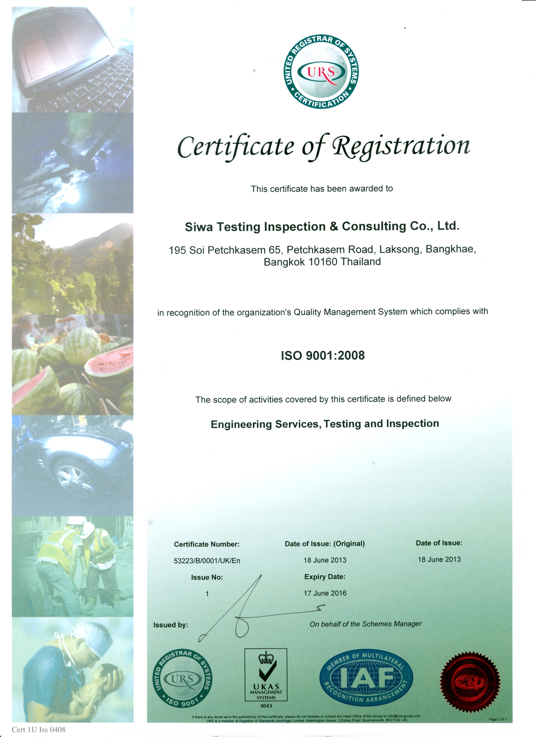 ISO9001- BKK