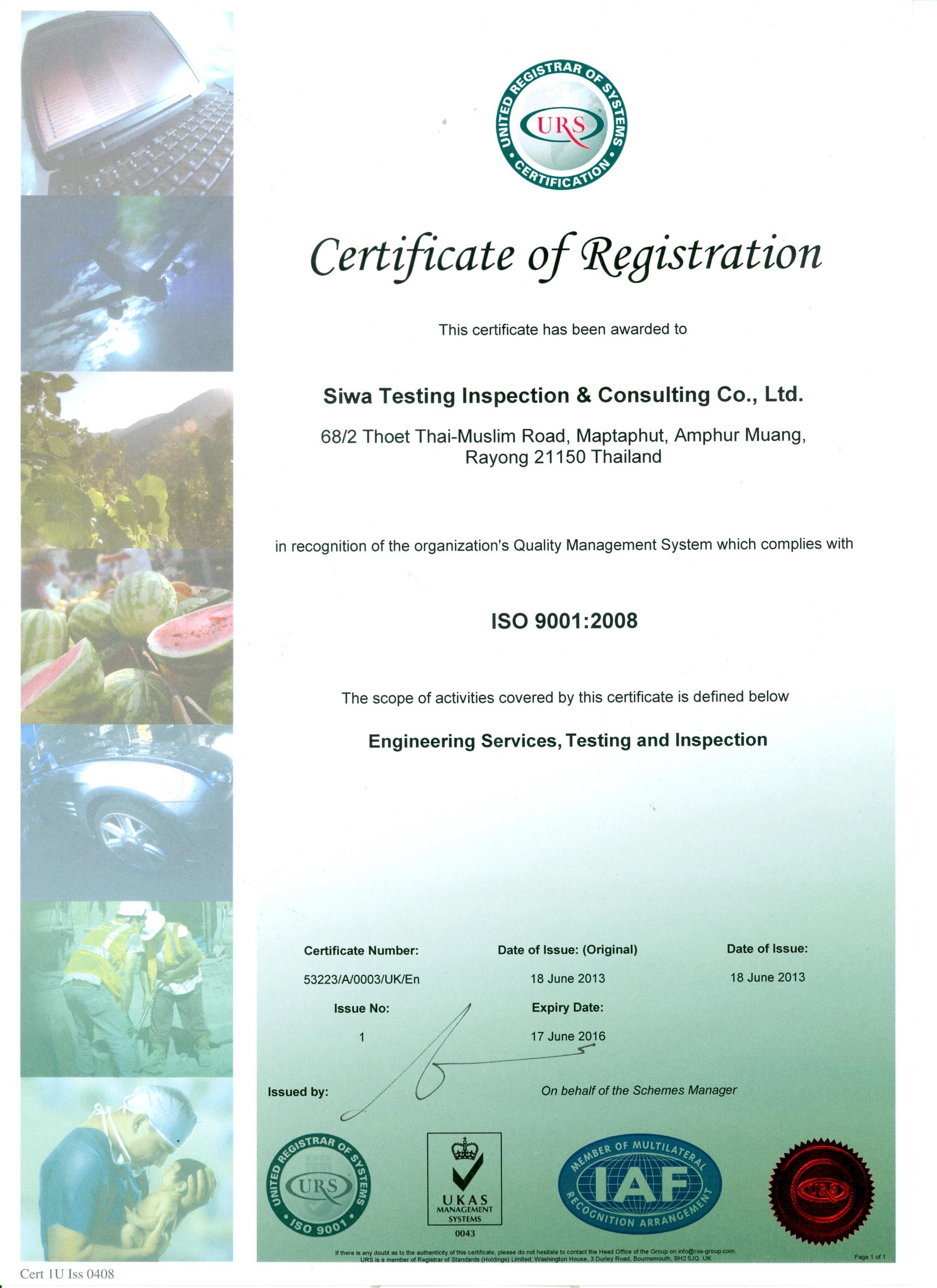 ISO9001-OC1